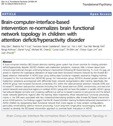 brain-computer-interface-based1